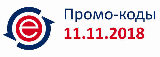 промокод епн 11.11 алиэкспресс